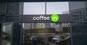 franshiza-Coffee-in