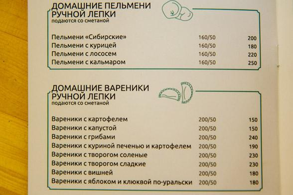 domashnie-pelmeni-ruchnoi-lepki