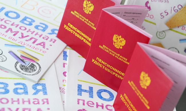 chto-takoe-pensionnyj-ball-i-skolko-nuzhno-nabrat-takih-ballov-chtoby-pensija-byla-25-000-rublej