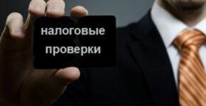 kakie-denezhnye-operacii-prostyh-rossijan-objazatelno-zainteresujut-FNS-na-segodnjashnij-den