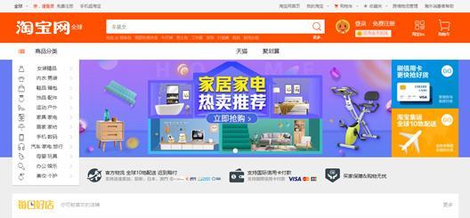 optovye-zakupki-na-Taobao