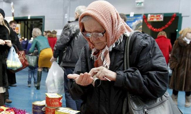 5-pensionnyh-lgot-na-kotorye-mogut-rasschityvat-tolko-zhenshhiny