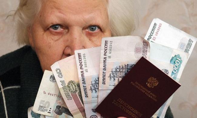 esli-pensioner-pereedet-zhit-v-Moskvu--akuju-pensiju-on-budet-poluchat