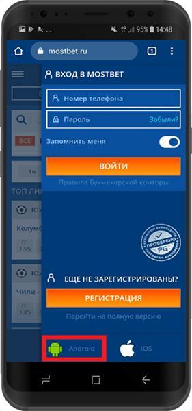 Выбор операционной системы Android